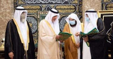 أمير مكة يسلم الكسوة