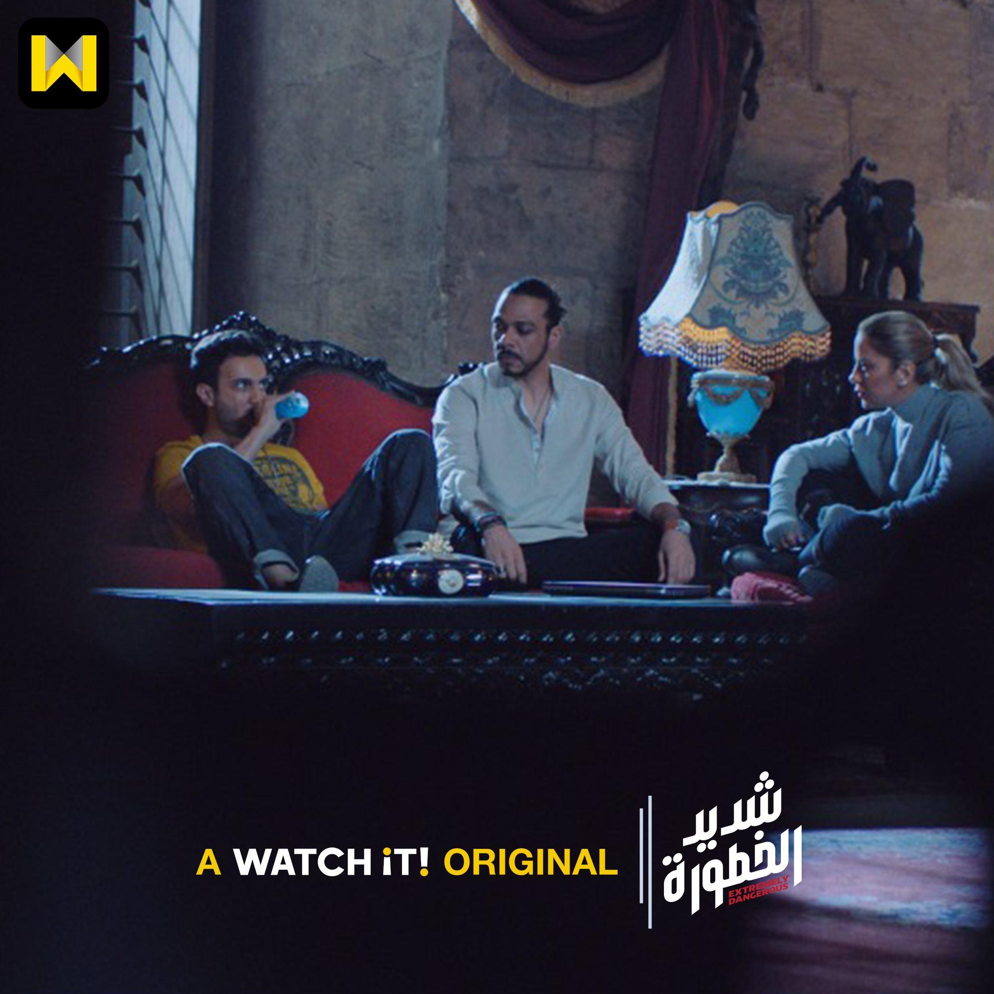 ريم مصطفى مع اخوتها فى الحلقة 4