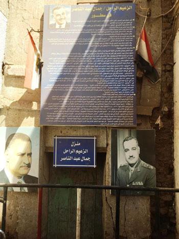 منزل جمال عبد الناصر (7)