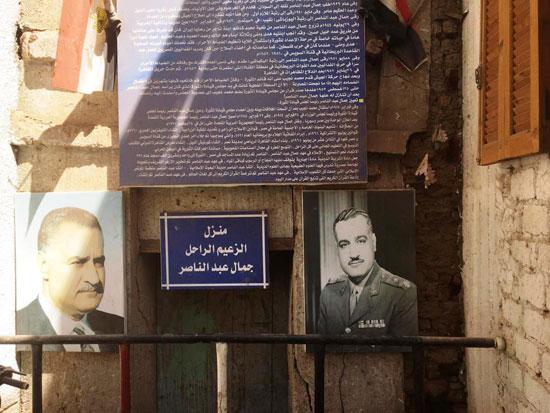 منزل جمال عبد الناصر (2)