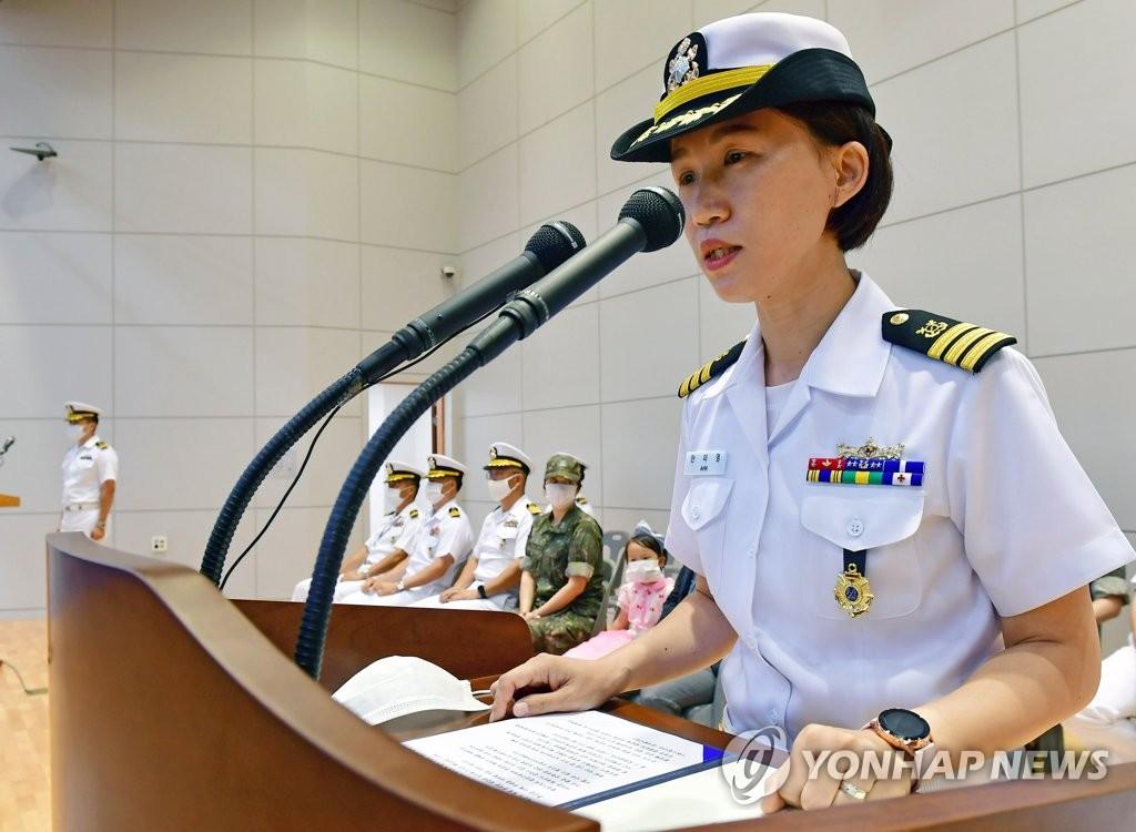 المقدم الكورية الجنوبية آن مى-يونج (3)