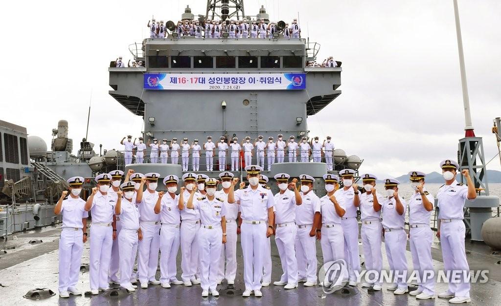 المقدم الكورية الجنوبية آن مى-يونج (1)