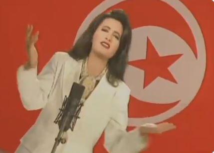 لطيفة التونسية  (2)