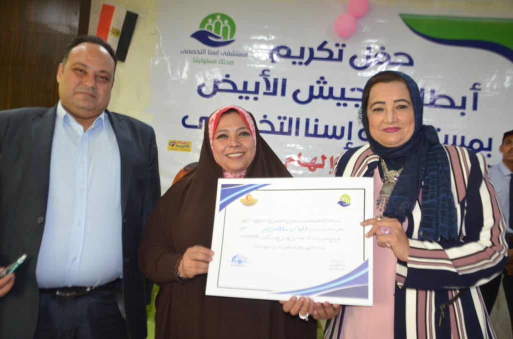 فاطمة كرم عبد الظاهر مسئولة العينات وتحليل الـPCR بطلة الأرقام القياسية  (7)