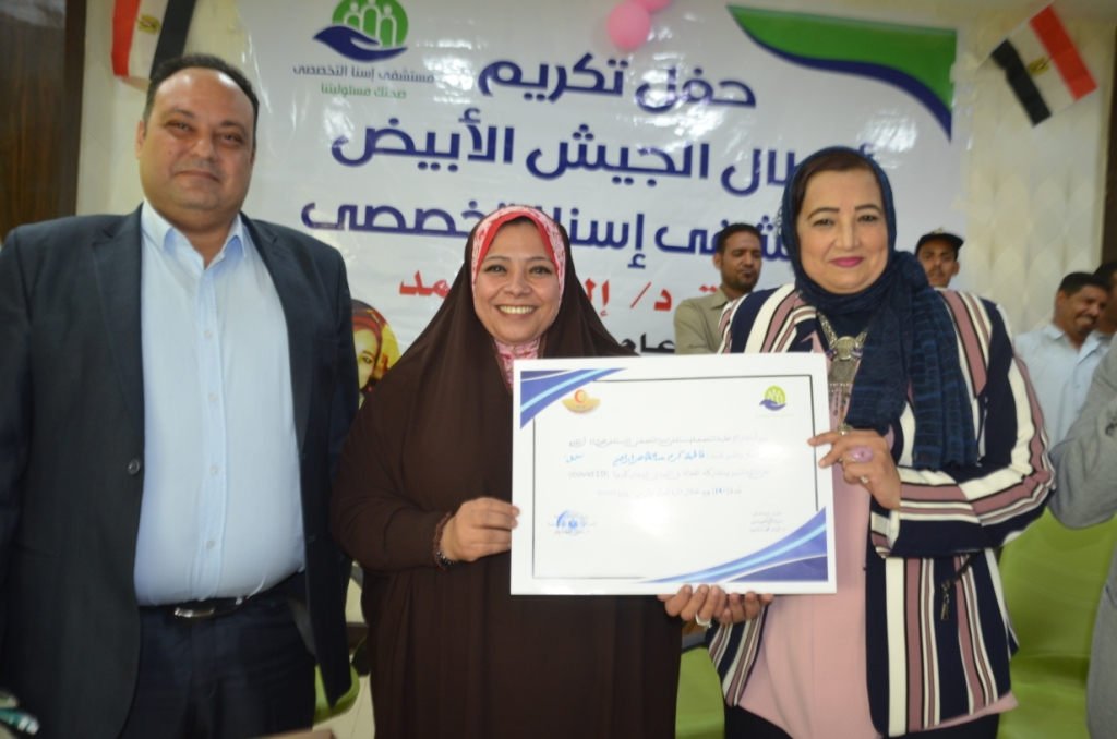 فاطمة كرم عبد الظاهر مسئولة العينات وتحليل الـPCR بطلة الأرقام القياسية  (8)