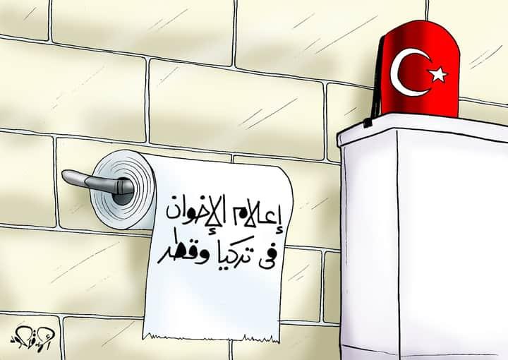 إعلام الإخوان فى تركيا وقطر