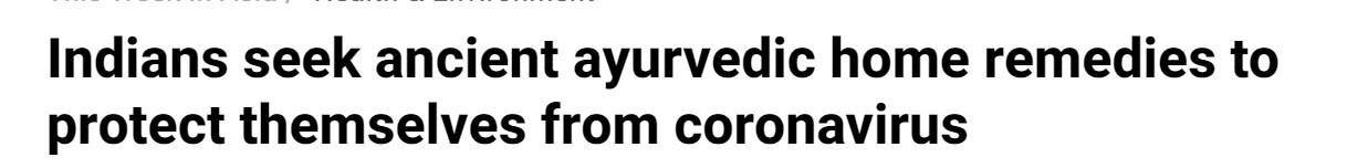 ألحمى ليست العر ض الشائع لكورونا الآن