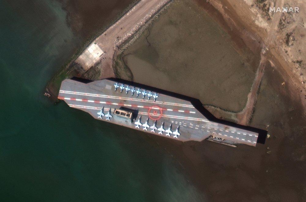 نموذج حاملة طائرات أمريكية