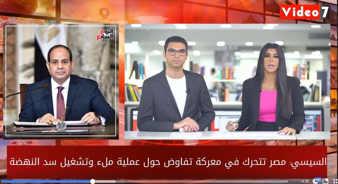 نشرة تلفزيون اليوم السابع