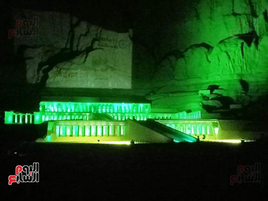 معبد حتشبسوت (2)