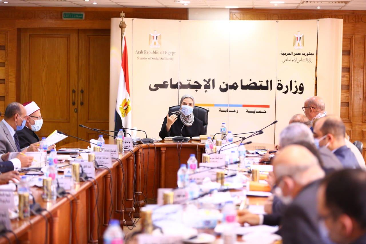 اجتماع وزيرة التضامن (5)