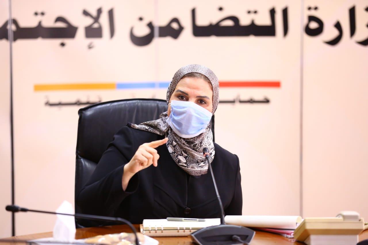 اجتماع وزيرة التضامن (4)