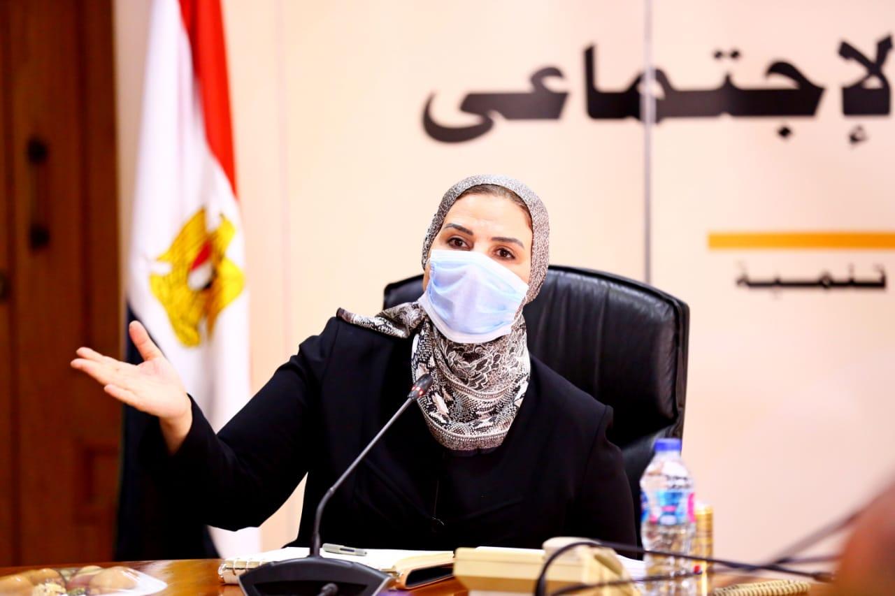 اجتماع وزيرة التضامن (3)