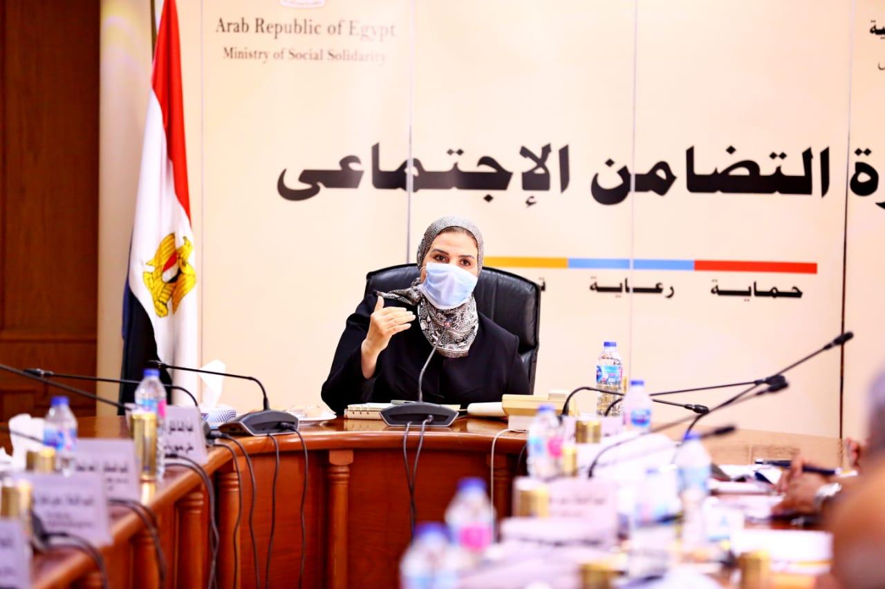 اجتماع وزيرة التضامن (1)