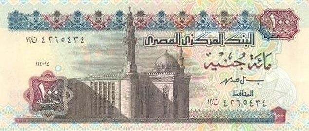 مسجد السلطان حسن على عملة ال 100 جنيه