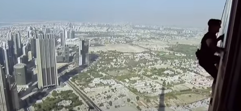 على برج خليفة