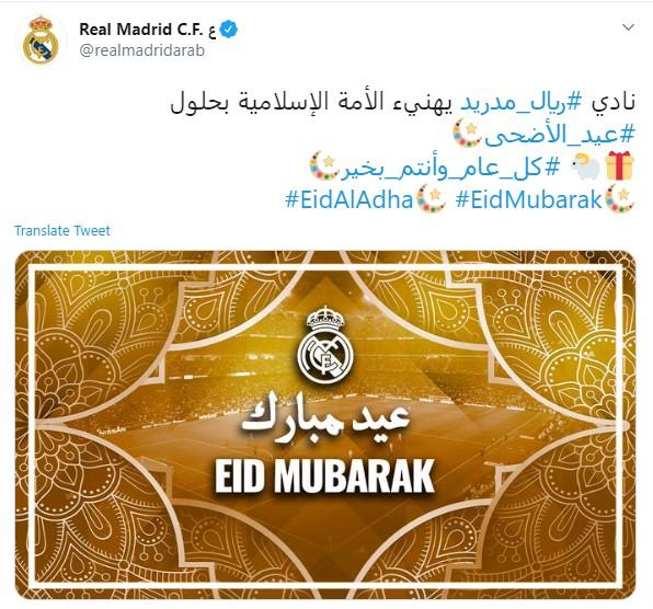 ليفربول وريال مدريد يهنئان الأمة الإسلامية بعيد الأضحى مبارك عليكم وعائلاتكم اليوم السابع