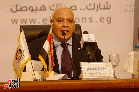 الهيئة الوطنية للانتخابات (20)