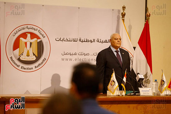 الهيئة الوطنية للانتخابات (22)