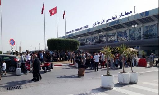 مطار قرطاج الدولى