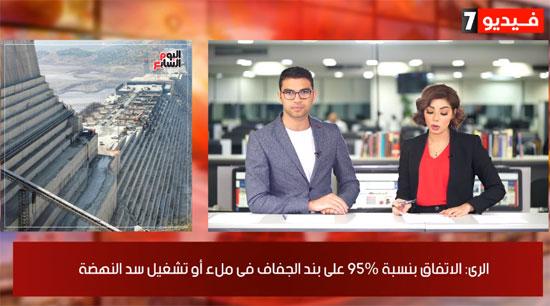 نشرة أخبار اليوم السابع (2)