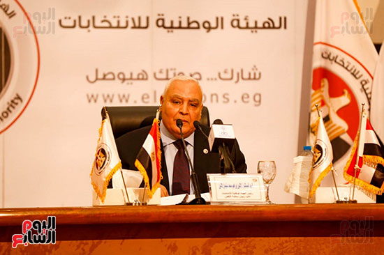 الهيئة الوطنية للانتخابات (24)