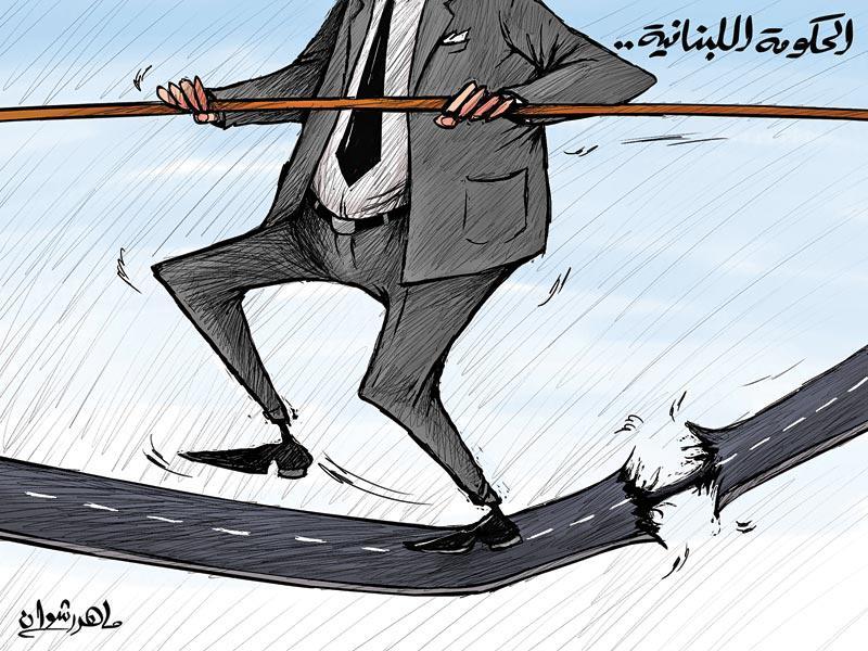 الحكومة اللبنانية على وشك السقوط