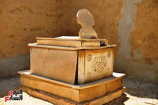 قبر رجاء الجداوى (7)