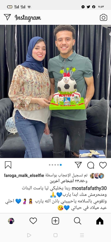 مصطفى فتحى وزوجته