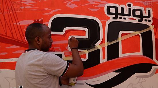 جرافيتي 30 يونيو والرئيس السيسى (3)