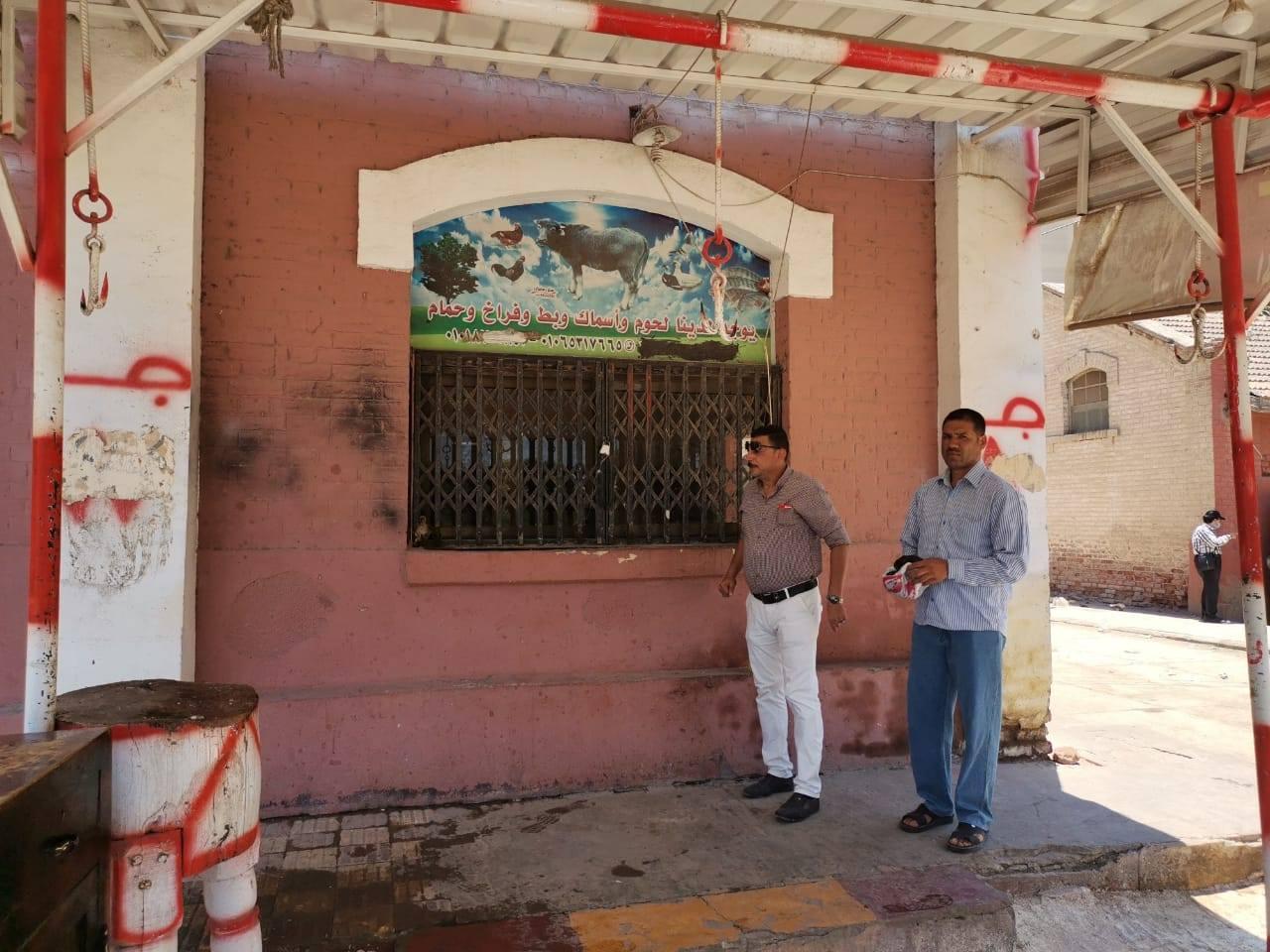 غلق منفذ وزارة الزراعة لبيع اللحوم (2)