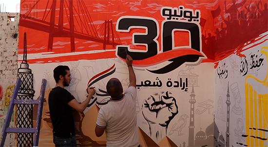 جرافيتي 30 يونيو والرئيس السيسى (4)
