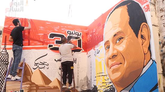 جرافيتي 30 يونيو والرئيس السيسى (2)