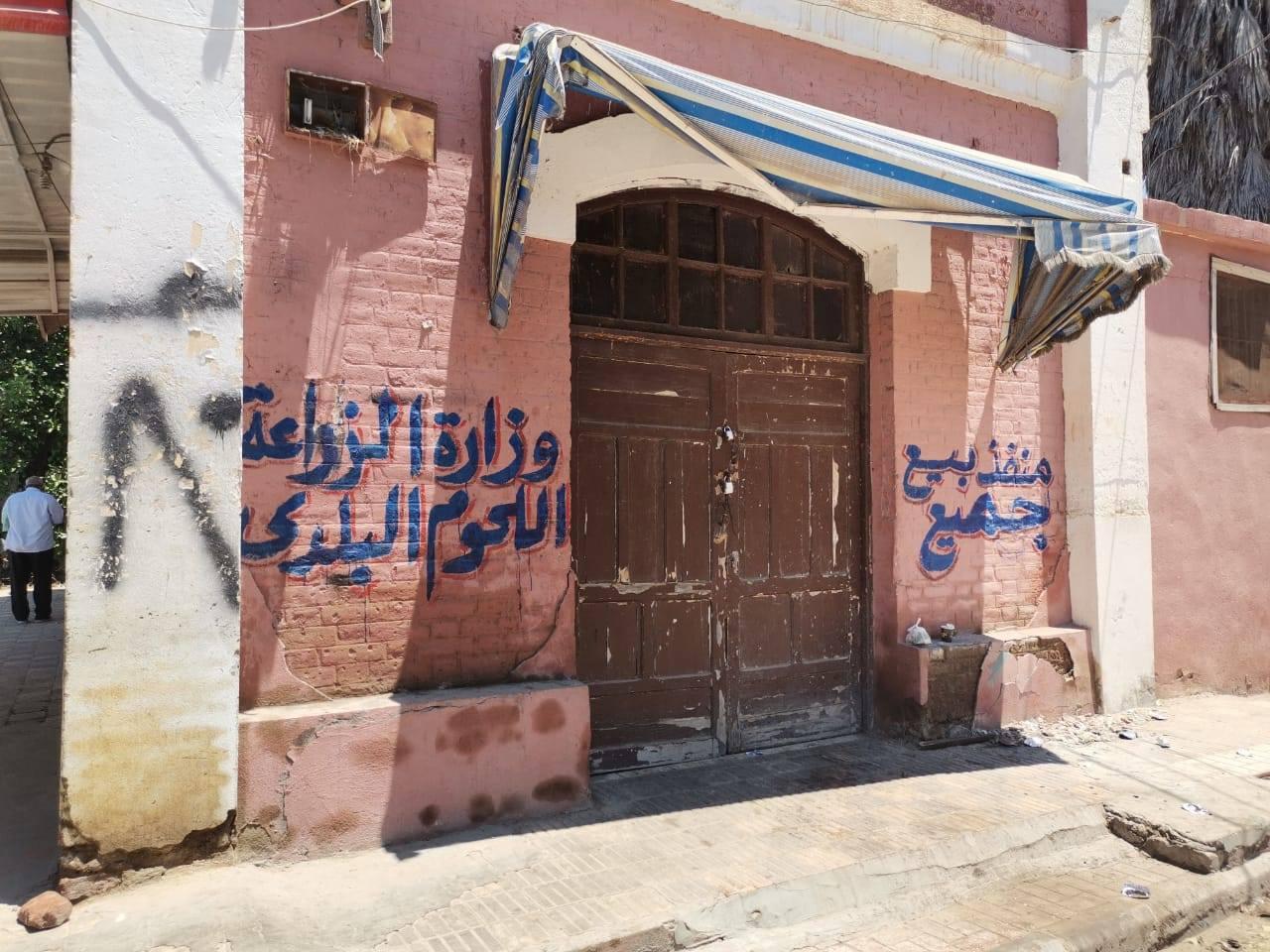 غلق منفذ وزارة الزراعة لبيع اللحوم (5)