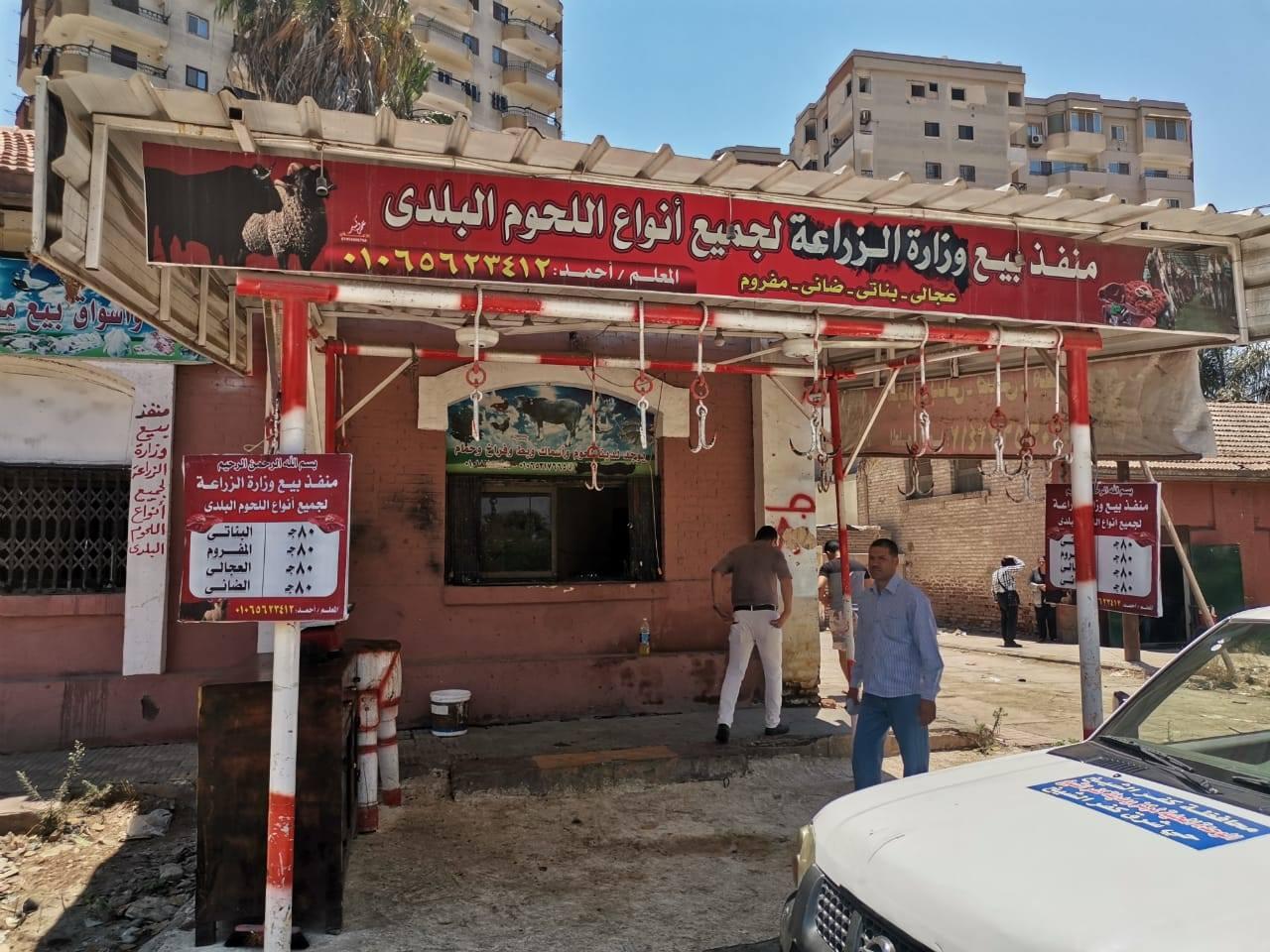 غلق منفذ وزارة الزراعة لبيع اللحوم (4)