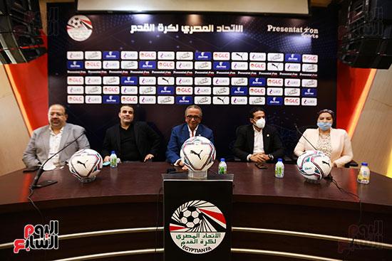 اتحاد الكرة يعلن عن الكرة الموحدة لمباريات الدورى الموسم الجارى (15)