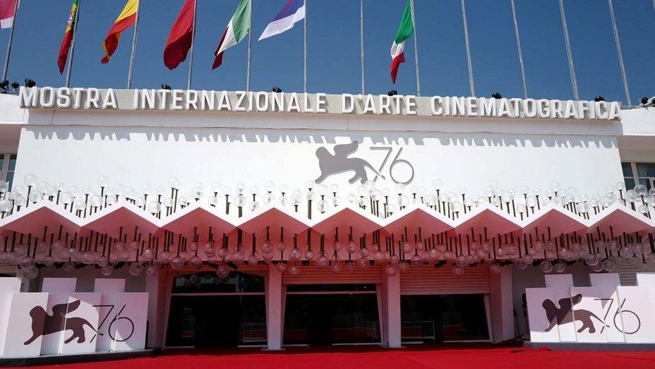 مهرجان فينيسيا السينمائى