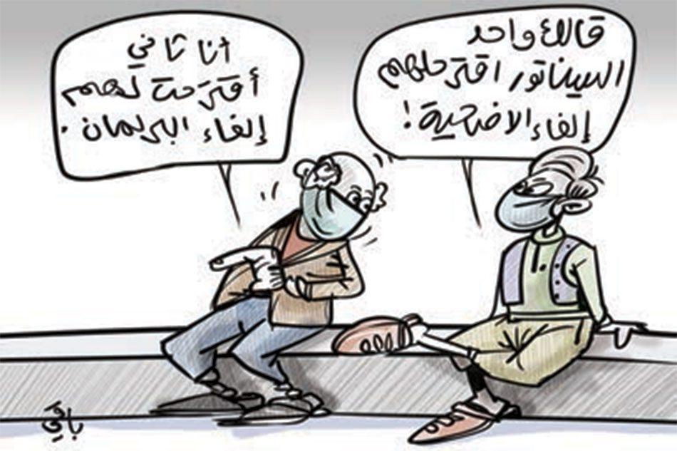 سخط المواطنين على دور البرلمان الجزائرى