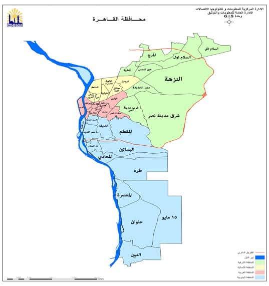 محافظة القاهرة (2)