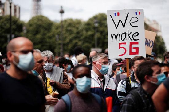 تظاهرات لموظفى نوكيا بباريس