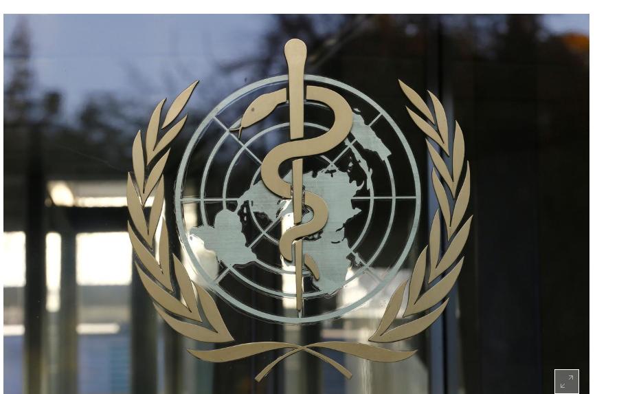 صورة شعار منظمة الصحة العالمية