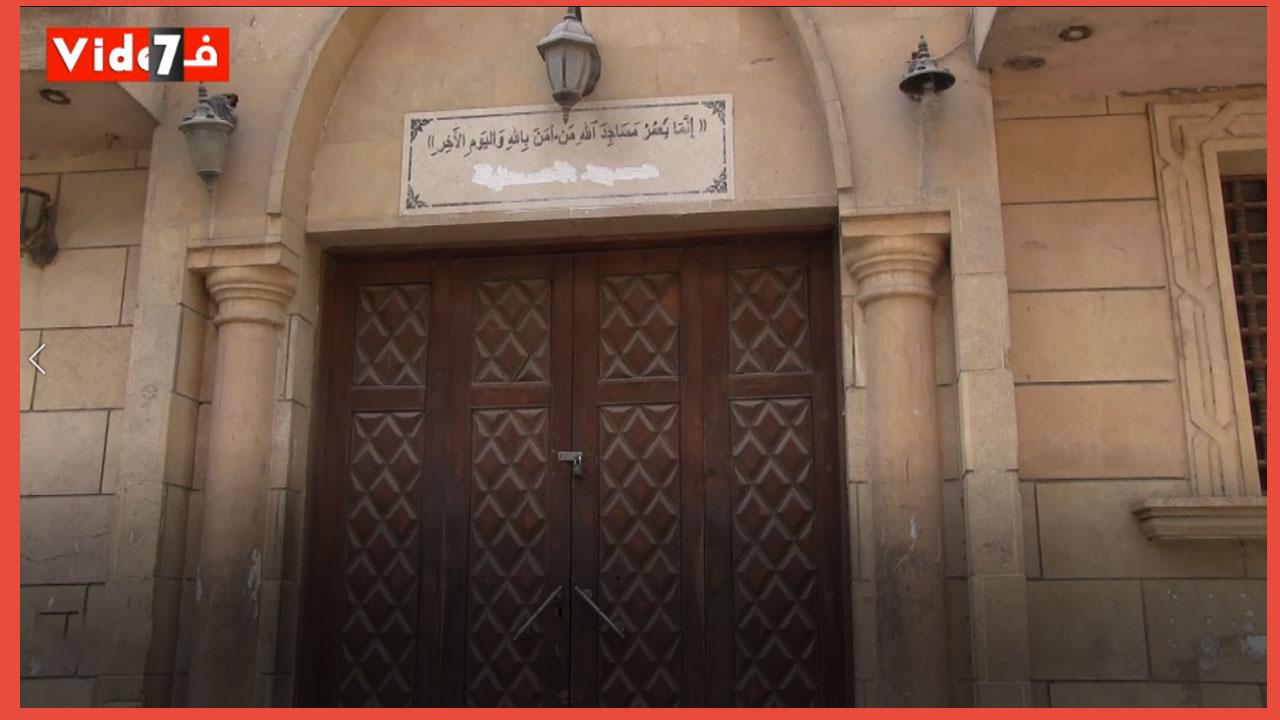 مسجد المعادي