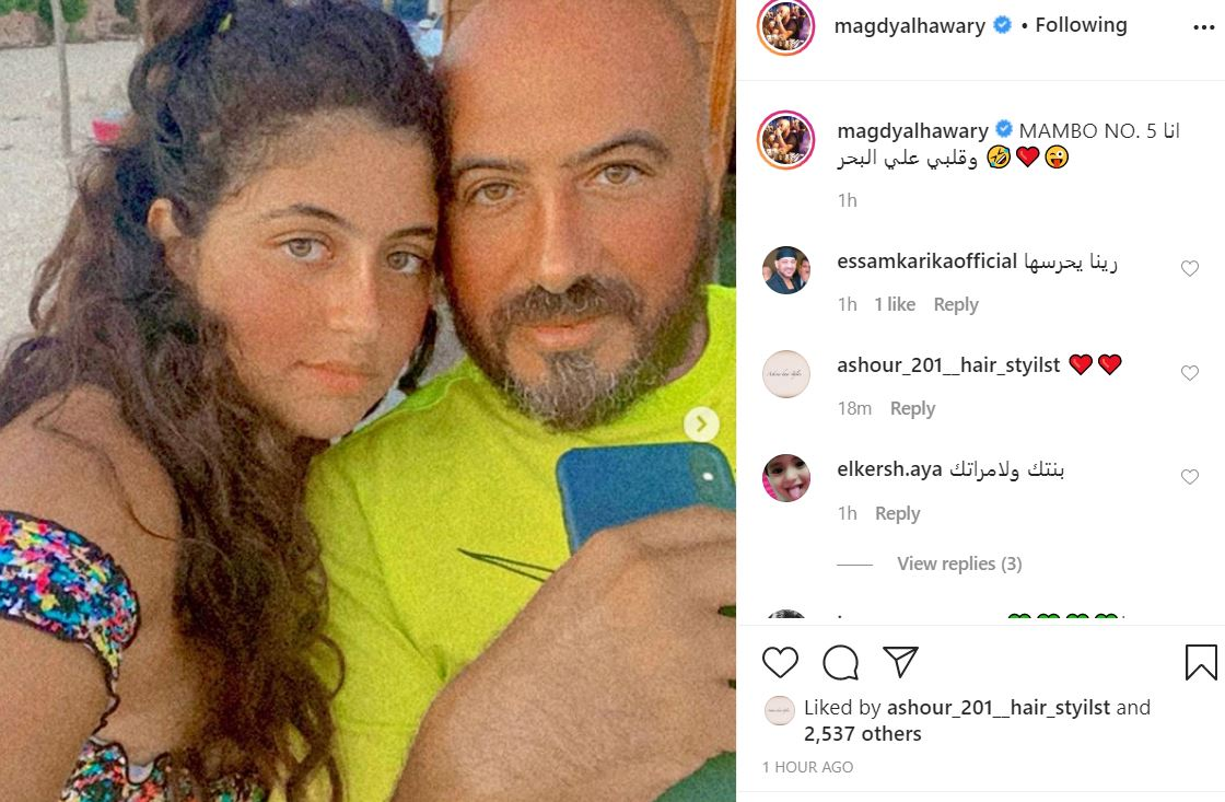 مجدى الهواري مع ابنته