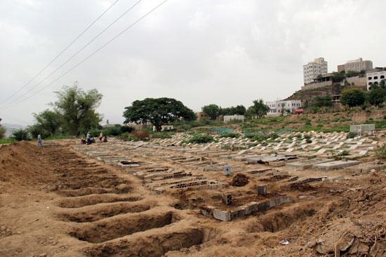مقابر جماعية باليمن