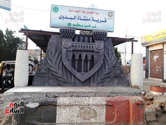 عم محمد (7)