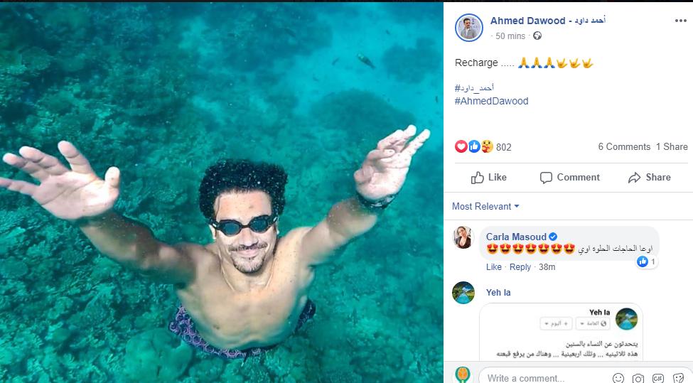 احمد داود