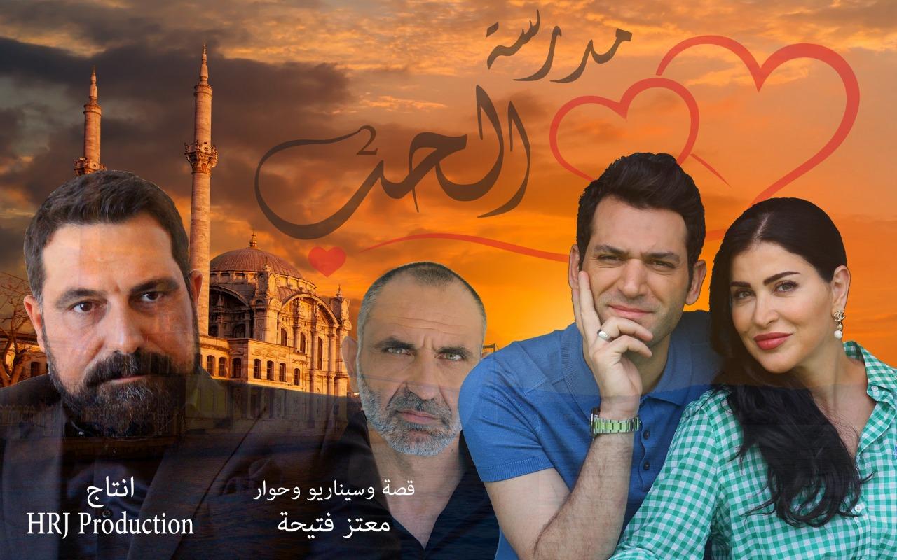 جومانا مراد (2)
