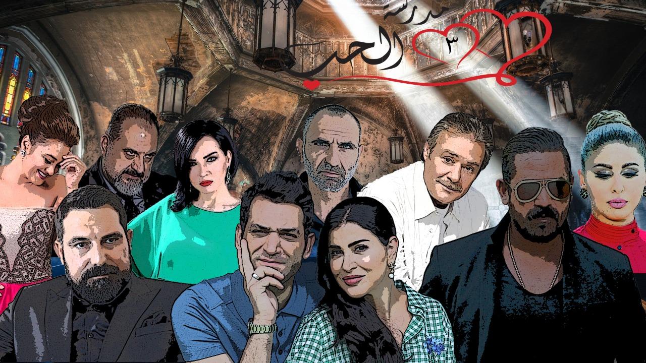 جومانا مراد (1)