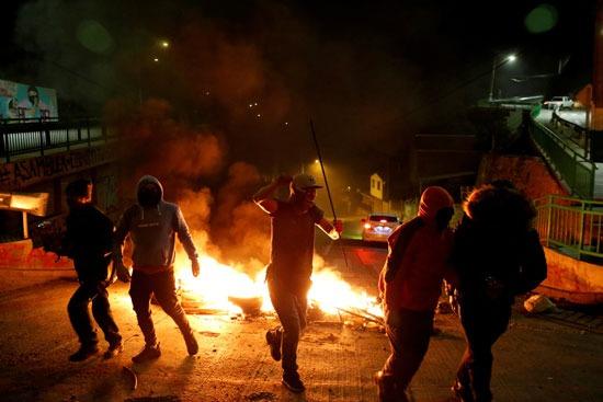 مسيرة مناهضة للحكومة في تشيلي