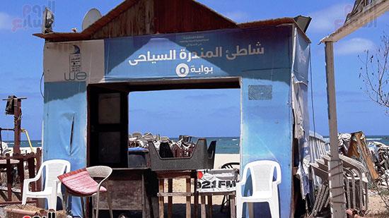 الشواطئ-مغلقة-(2)